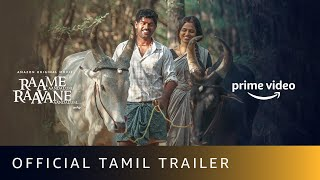 Raame Aandalum Raavane Aandalum - Official Trailer