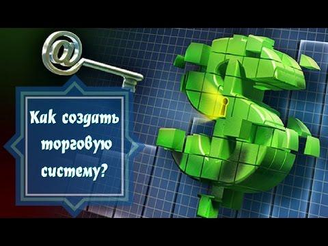 Стратегии игры на бинарных опционах 60 секунд