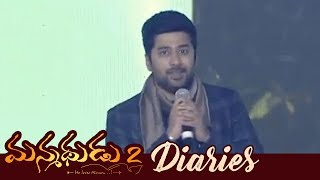 Rahul Ravindran Speech at Manmadhudu 2 Diaries Event