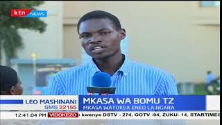 Wanafunzi sita wafariki Tanzania kutokana na mkasa wa bomu