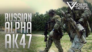Russian Alpha AK