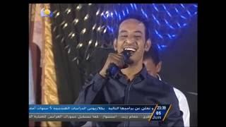 تحميل اغاني طه سليمان Taha Suliman - ما شفتوها يا خلاني - حفل مدرسة الخرطوم العالمية MP3