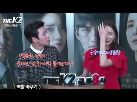 Ji Chang Wook ♡ YoonA ~ You Are My Destiny - Youtube Download