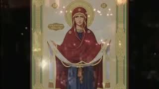 Акатист Покрову Пресвете Богородице Akatist Pokrovu Presvete Bogorodice