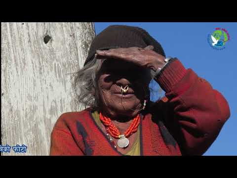 Beautiful sarkegad RM , Humla, Nepal सुन्दर सर्केगाड हेराैं एकपटक