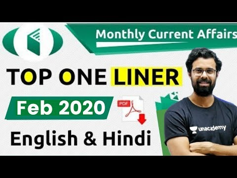 Top One Liner Monthly Current Affairs 2020 | Current Affairs February 2020