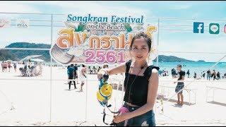 Songkran 2018 Water Festival Phuket Thailand CINEMATIC VIDEO