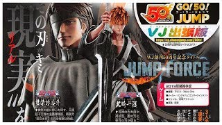 Jump Force - True Shikai Ichigo, Aizen and Rukia (Showcase)