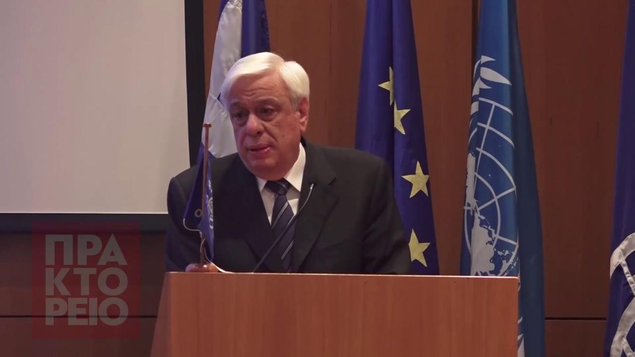 Εκδήλωση για τα 65 χρόνια του Διεθνούς Οργανισμού Μετανάστευσης στην Ελλάδα