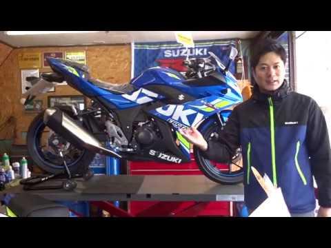 GSX250R/スズキ 250cc 山形県 SUZUKI MOTORS