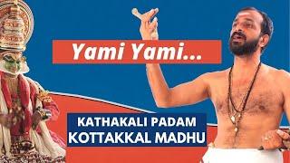 The music accompaniment to Kathakali