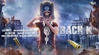 Bach K (Latest Rap Song) - John Gill - New Punjabi Songs 2017 - Desi Beats Records
