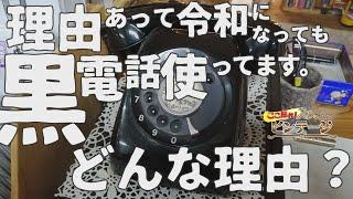 隠れた老舗・西川金物店で昭和のお宝発見!【ここ掘れ!ビンテージ】