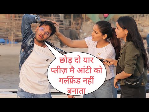 Aapko Girlfriend Bana Leta Par Aap Aunty Lag Rahe Ho Yaar Prank On Cute Girl With Twist By Desi Boy