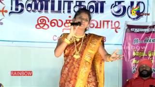 Kovakkara Machanum Illa | Senthilganesh Rajalaxmi|Makkal Isai Kalaingnargal|Namakkal|Rainbow Channel