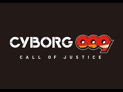 全3DCG動畫《人造人009 -正義的呼喚-》預告公開!