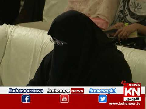 Dora-e-Tafseer-e-Quran 24 April 2020 | Kohenoor News Pakistan
