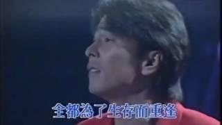 徳永英明-Myself~風になりたい~