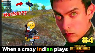 YOU WILL LAUGH 😂😂100 TIMES - PUBG MOBILE FUNNY MOMENTS 4