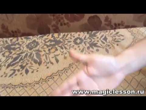 Магия фокусы торрент