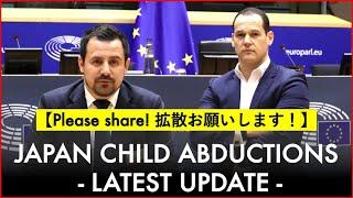 【日本語字幕】日本における実子誘拐の実態について外国籍当事者父親がEU議会にて証言