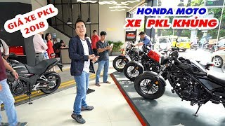 Honda Moto chính hãng ▶ Ngắm xe phân khối lớn khủng và Giá xe PKL 2018