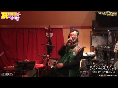 北海道の名曲「ジンジンジンジン ジンギスカン♪」と連呼する『ジンギスカン』の中毒性がヤバすぎるぅ! |