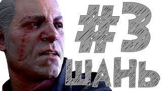 Dishonored 2: DOTO #3 КРАСИВОЕ ПЕНИЕ