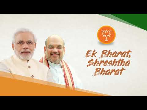 Together we are building 'Ek Bharat, Shreshtha Bharat'. Come lets #JoinBJP
