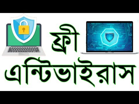 Antivirus software - portablecontacts net