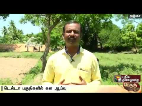 Case-Study-of-Cauvery-Delta-Region--Thanjavur-Farmers-say-water-released-not-enough-for-cultivation
