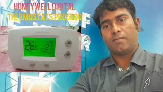 Honeywell digital thermostate pro5000 operating and programing