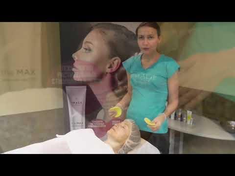 Антиоксидантная защита и профилактика старения от IMAGE Skincare, USA