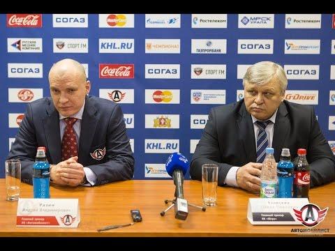 Пресс-конференция: Автомобилист 3-0 Югра (16.02.2016)
