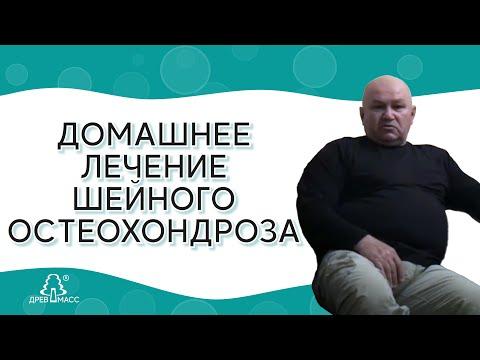 Сайт диабетиков украины
