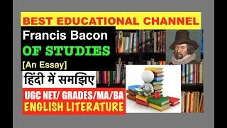Francis Bacon : Of Studies, Critical summary, UGC NET/ LT Grade, First Grade / MA/BA