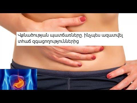 Լյարդի հիվանդությունների կանխարգելման հիմքում առողջ կենսակերպն է - #Առողջնախագիծ