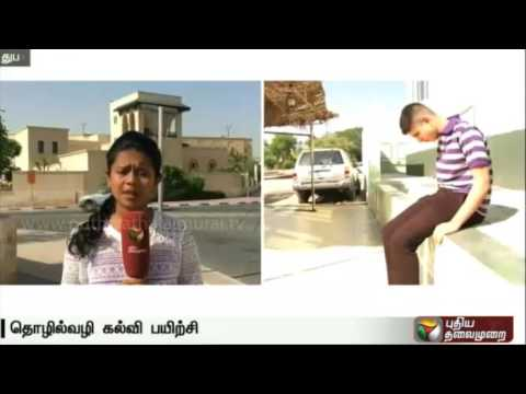 Live-report-Steps-taken-for-the-improvement-of-children-with-autism-in-Dubai