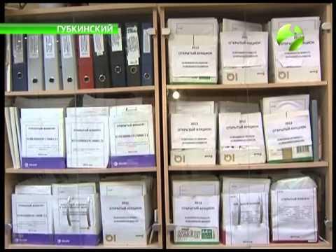 Два раза в год в Губкинском формируют кадровый резерв управленцев