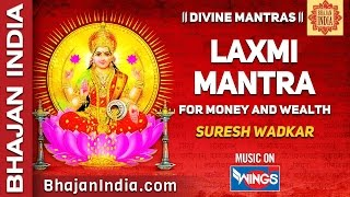 Laxmi Mantra for Money | Om Mahalaxmi Namo Namah