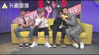 ONER Funny Interview  兴趣部落专访坤音四子(岳岳、木子洋、卜凡、灵超)