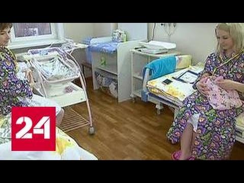 В Подмосковье увеличены выплаты при рождении ребенка
