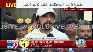 The Villain, KGF & Natasarvabhouma Being Targeted' Predicts Sudeep On I-T Raids