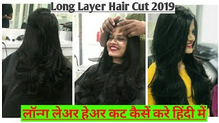 Layer Hair 免费在线视频最佳电影电视节目 Viveos Net