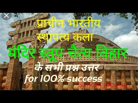 3000 yr Old Ancient Temples/Indian Great Architectural