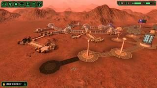 テラフォーマーズの復活バグズ5号:PlanetBase