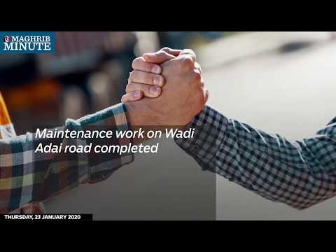 Maintenance work on Wadi Adai road completed