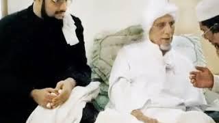 تحميل اغاني اغيب وذو اللطائف لايغيب - محمد عطاس الحبشي MP3