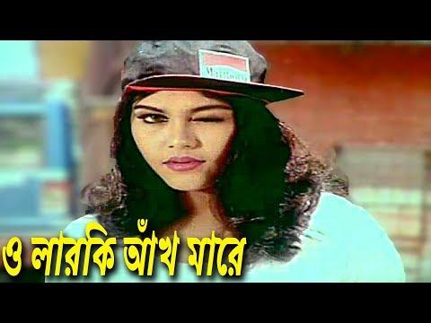 গরীবের মেয়ে | Bangla Movie Scene | Nasrin | Amin Khan | Danda Mere Thanda