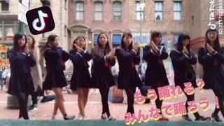 みんなで踊りたい人気JKパリピダンス